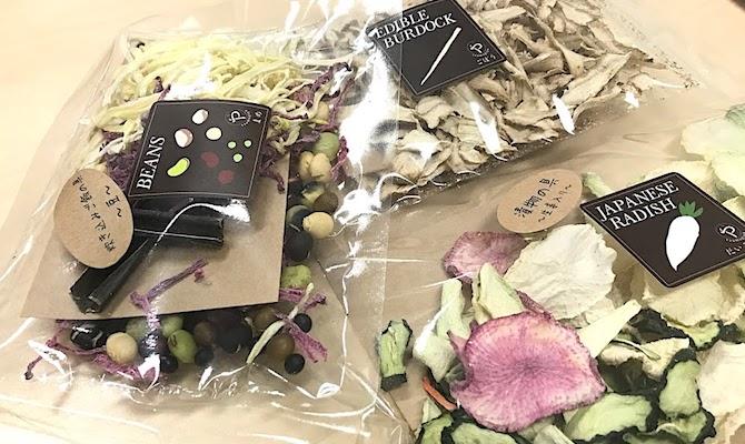 北海道美唄市乾燥野菜